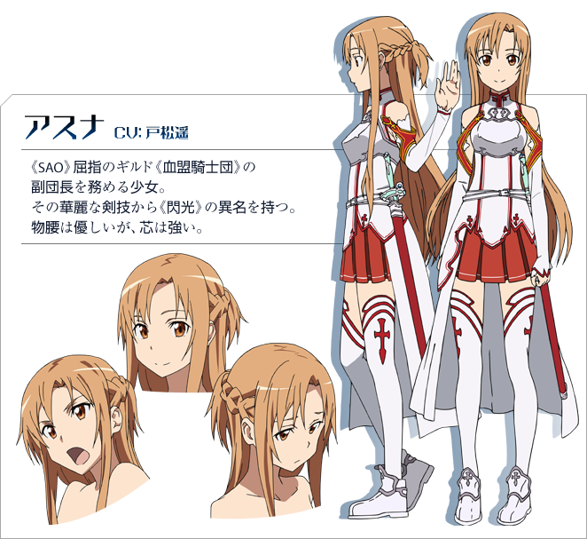 http://ami.animecharactersdatabase.com/uploads/chars/6186-1152874086.png