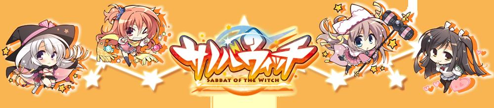 Sanoba Witch