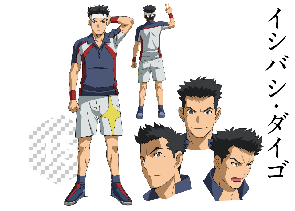 http://ami.animecharactersdatabase.com/uploads/chars/6186-1223300981.png
