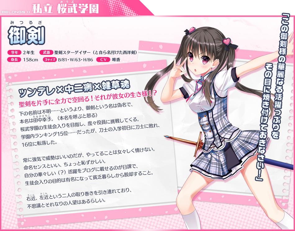 http://ami.animecharactersdatabase.com/uploads/chars/6186-1630153996.jpg