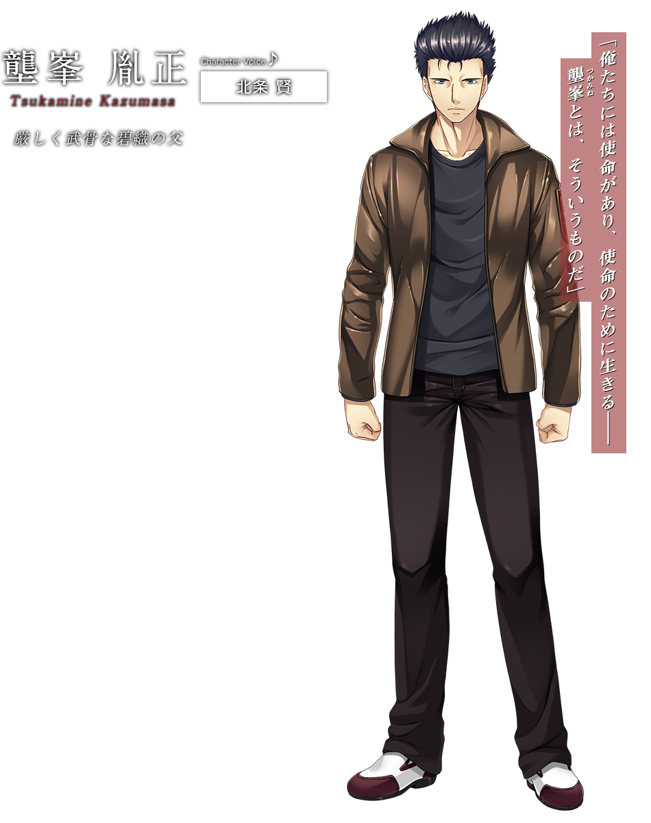 http://ami.animecharactersdatabase.com/uploads/chars/6186-167788914.png