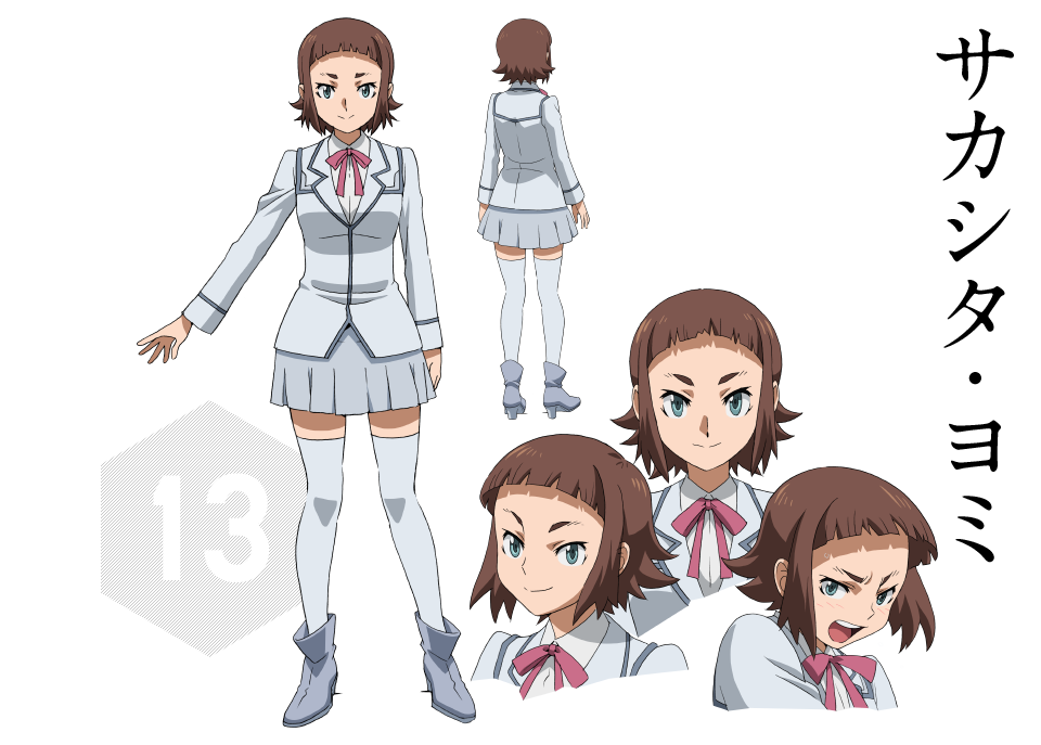 http://ami.animecharactersdatabase.com/uploads/chars/6186-1682505627.png