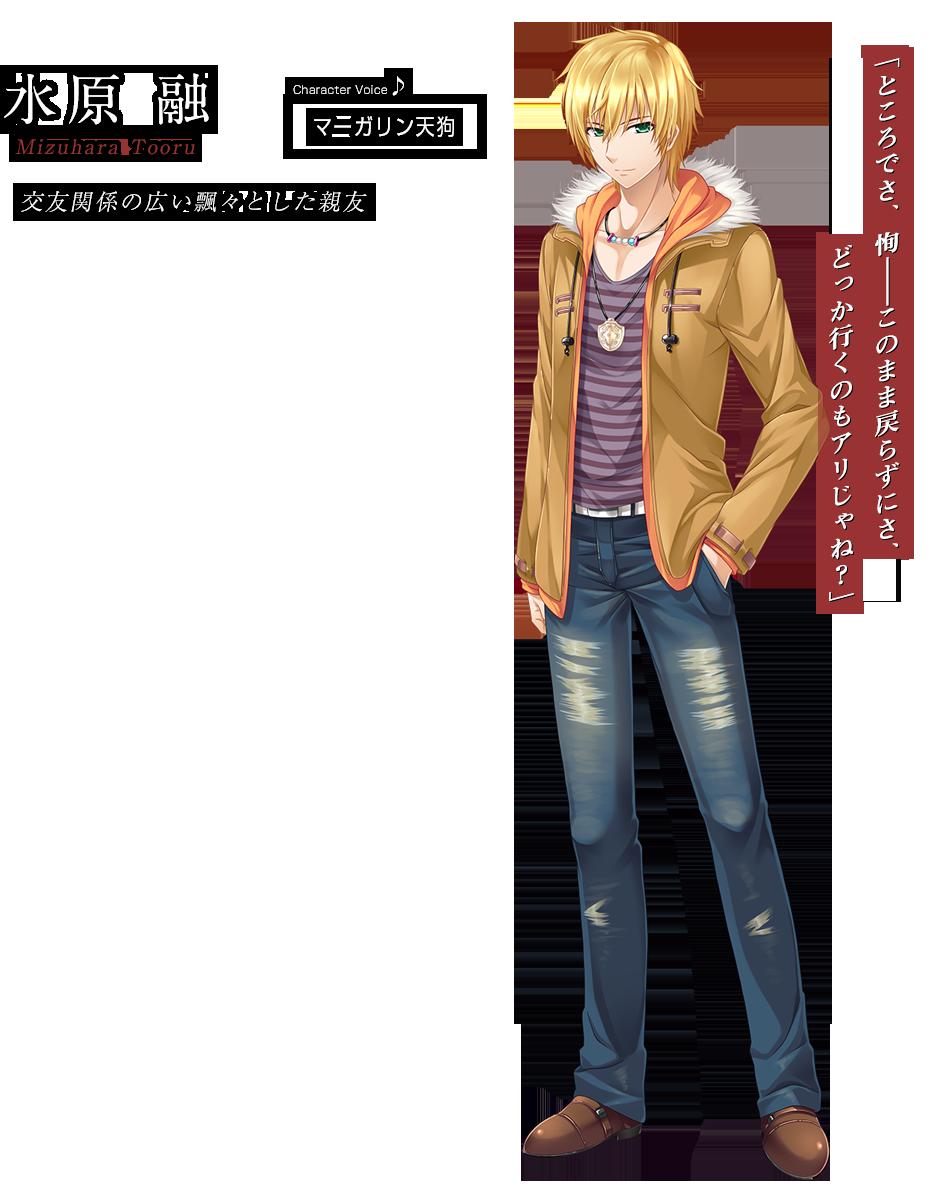 http://ami.animecharactersdatabase.com/uploads/chars/6186-2121198536.png