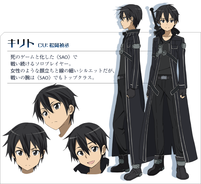 http://ami.animecharactersdatabase.com/uploads/chars/6186-2121647960.png