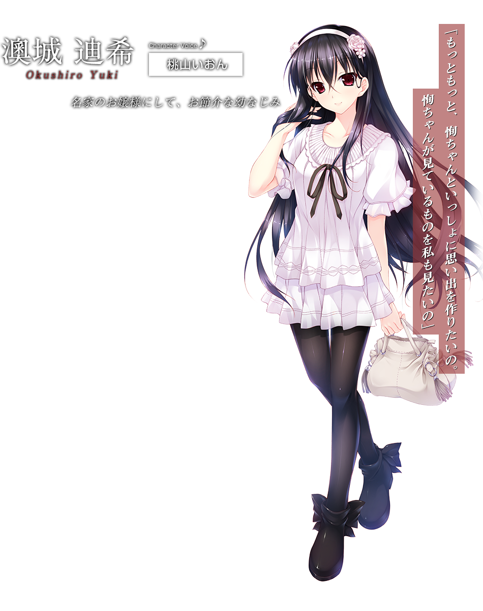 http://ami.animecharactersdatabase.com/uploads/chars/6186-471374075.png