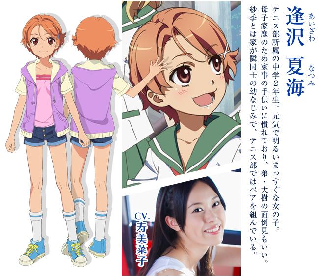 http://ami.animecharactersdatabase.com/uploads/chars/6186-555698050.jpg