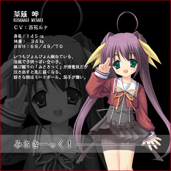 http://ami.animecharactersdatabase.com/uploads/chars/6186-762996917.jpg