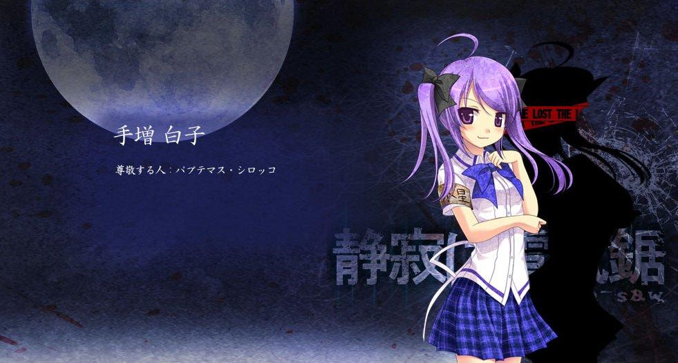 http://ami.animecharactersdatabase.com/uploads/chars/6186-776143003.jpg
