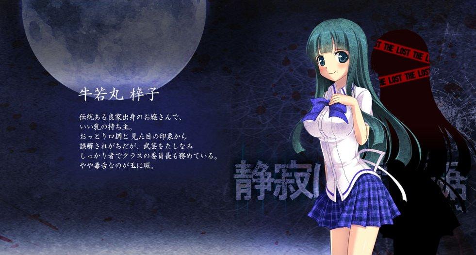 http://ami.animecharactersdatabase.com/uploads/chars/6186-887073810.jpg