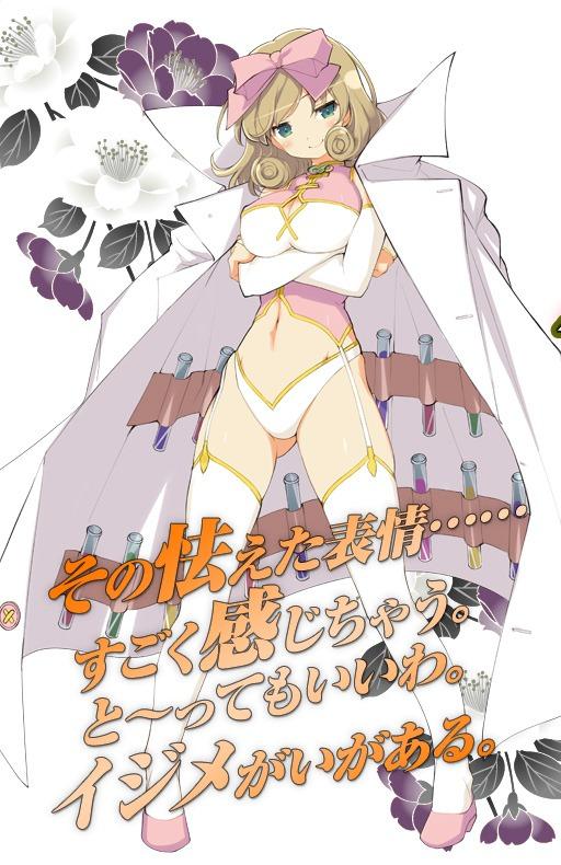 http://ami.animecharactersdatabase.com/uploads/chars/7200-919427516.jpg