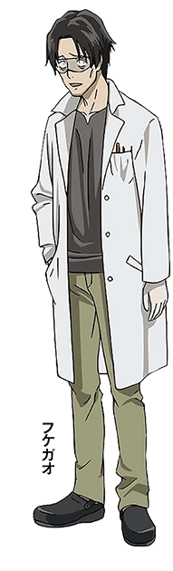 http://ami.animecharactersdatabase.com/uploads/chars/8148-1097444237.png
