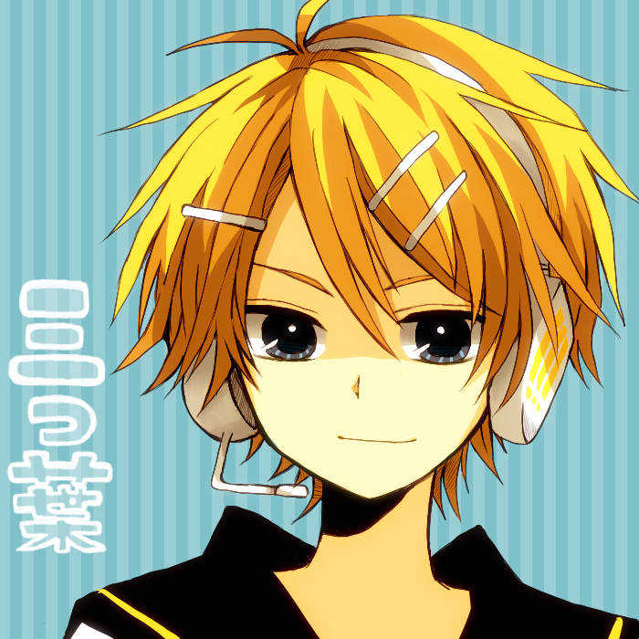 Rinto Kagamine From Vocaloid