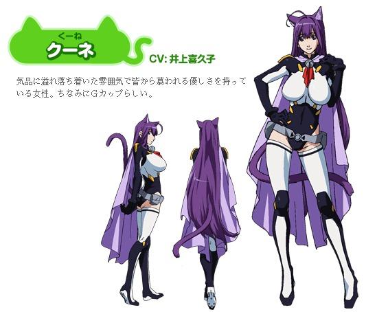 http://ami.animecharactersdatabase.com/uploads/chars/9180-1259563501.jpg