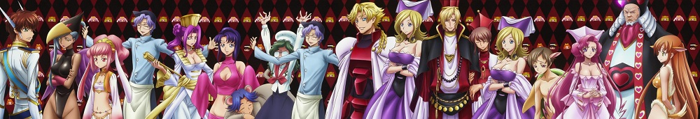 Code Geass: Nunnally in Wonderland