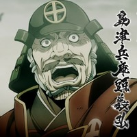 Image of Shimazu Yoshihiro