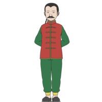 Mr. Numata