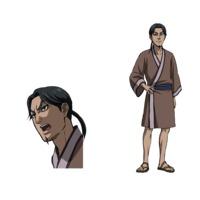 Image of Kei