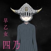Image of Shino Saotome