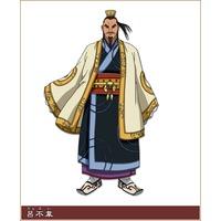 Image of Lu Buwei