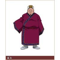 Image of Shi Ketsu