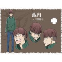 Image of Ikeuchi