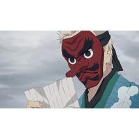 Profile Picture for Sakonji Urokodaki