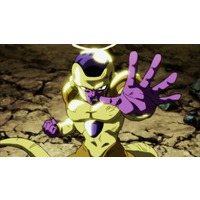 Frieza Gold Form