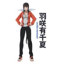 Image of Uchika Hansesaki