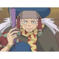 Image of Ensui