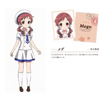 Image of Megumi Natsu