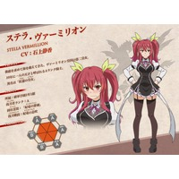 Image of Stella Vermillion