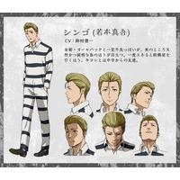 Profile Picture for Shingo Wakamoto