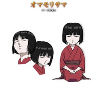Image of Omamori-sama