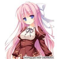 Image of Kagura Ooe