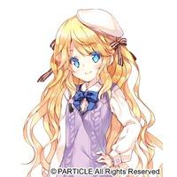 Image of Alice Kugayama