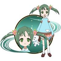 Tsunehisa Amago