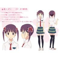 Image of Shizuku Minami