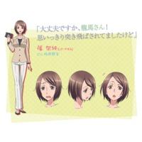 Kasumi Shino
