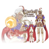 Image of Dark Elf