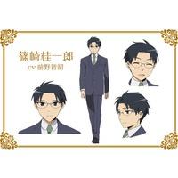 Image of Keiichirou Shinozaki