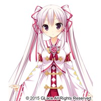 Image of Amahoshi