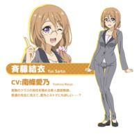 Image of Yui Saitou