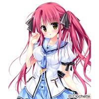 Image of Arika Hotaruzuka