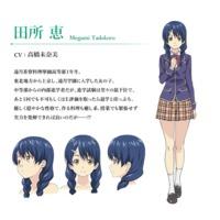 Megumi Tadokoro