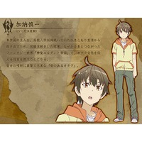 Image of Shinichi Kanou
