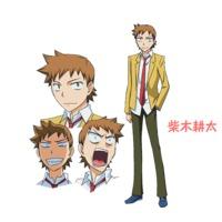 Image of Kouta Shibaki