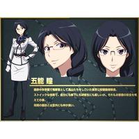 Image of Hitomi Gonou