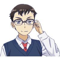 Image of Hakase