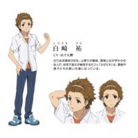 Image of Hiro Shirosaki