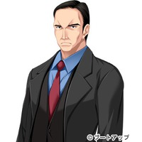 Image of Raiden Akatsuki